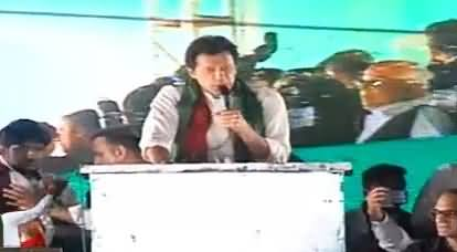 I Specially Thank Lahoris That You Came in Such a Hot Weather - Imran Khan