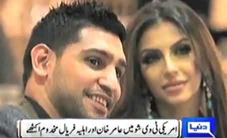 I Thought Marriage With Boxer Amir Khan Would Be A Fairytale- Faryal Makhdoom