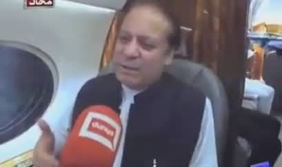 I Want To See People Happy While Sitting in PIA - PM Nawaz Sharif
