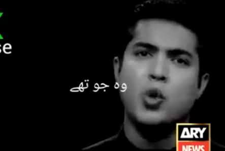 I Want to Speak Truth Before I Die - Watch Emotional Statement by Iqrar ul Hassan