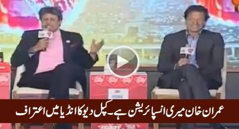 I Was Always Inspired By Imran Khan - Kapil Dev Openly Admits In Indian Live Show