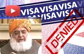 I was denied UK Visa Only Because I criticised Imran Khan - Fazal ur Rehman Blames Imran Khan