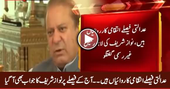 I Was Expecting This Kind of Verdict - Nawaz Sharif's Response on Supreme Court Verdict