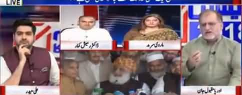I Was Just Shocked To Hear Maulana Fazal ur Rehman - Orya Maqbool Jan