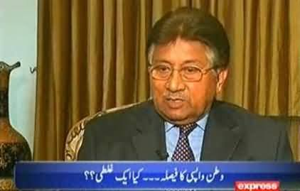 I Was Not Aware About Treason Case Before Coming to Pakistan - Pervez Musharraf