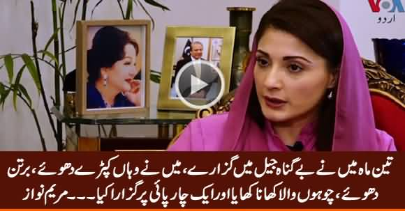 I Washed Cloths & Pots, I Ate Rats Food in Jail - Maryam Nawaz