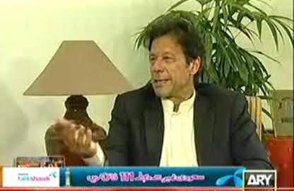 I will be very happy if Sheikh Rasheed becomes Opposition Leader - Imran Khan