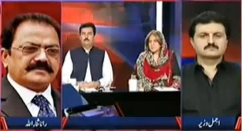 I will Expose Tahir ul Qadri on Media After Giving My Statement to Judicial Commission - Rana Sanaullah