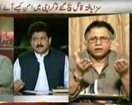 I will Kill You with My Gun - Hassan Nisar Harsh Talk with Police Man in Modal Town