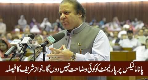 I Will Not Give Any Explanation To Parliament on Panama Leaks - Nawaz Sharif