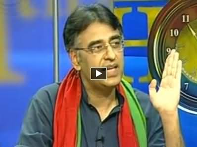 I will Not Pay Electricity Bill Until Imran Khan Call Off Civil Disobedience - Asad Umar