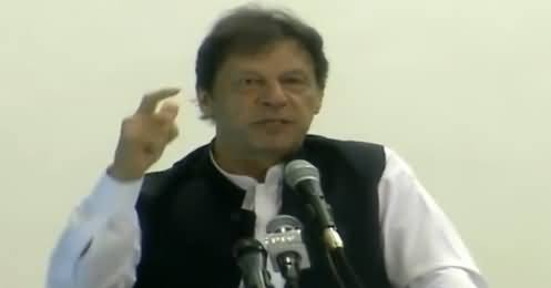 I Will Not Tolerate This - PM Imran Khan Gives Clear Warning To Bureaucrats
