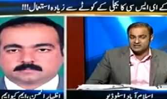 I won't Let you do Politics on Electricity Issue - Abid Sher Ali Slapped MQM Khawaja Izhar ul Hassan