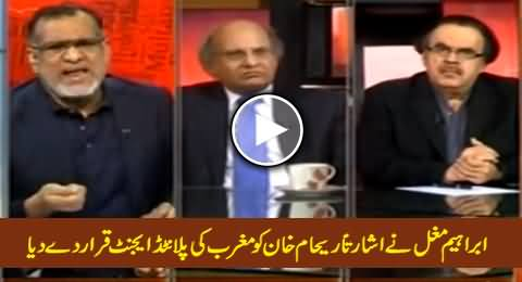 Ibrahim Mughal Hints That Reham Khan is Western Agent Planted in Pakistani Politics