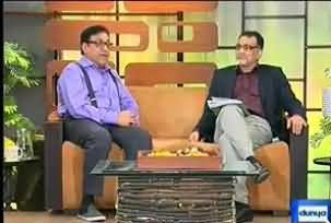 Ibrahim Mughal in Hasb e Haal with Azizi and Junaid Saleem Discussing Live Stock in Pakistan