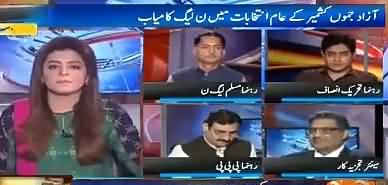 Ibrar ul Haq Reply To Nawaz Sharif on His Taunt to PTI in His Speech