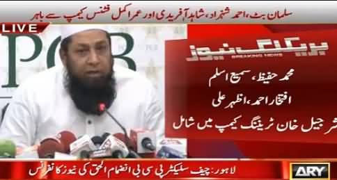 If Afridi Perform, He Can Come Back in Team, For Now He Should Rest For a Year - Inzamam