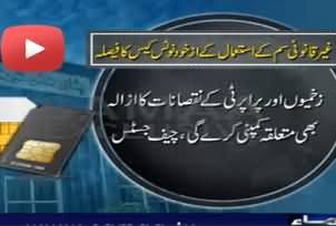 If any SIM found involved in any Blast, the Concerning Company will Pay the Ransom - Peshawar Court