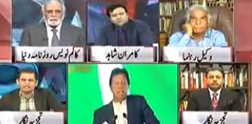 If Anyone Has Performed in These Seven Months, It Is Imran Khan - Irshad Bhatti
