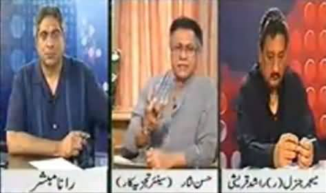 If Army Take Over the Country, It will be A Good News For Pakistan - Hassan Nisar
