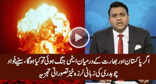 If Atomic War Starts Between Pakistan & India What Will Happen? - Fawad Chaudhary Explains