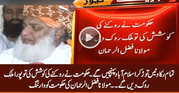 If Govt Tries To Stop Us, We Will Jam The Entire Country - Fazal ur Rehman Warns Govt