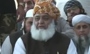 If Govt Uses Force Against Us, Then We Have The Ability To Take Revenge - Fazlur Rehman