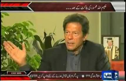 If I was the Prime Minister of Pakistan, I would order to shoot down the Drone - Imran Khan