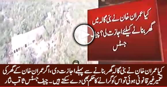 If Imran Khan's House Proved Illegal We Can Order To Demolish It - Chief Justice