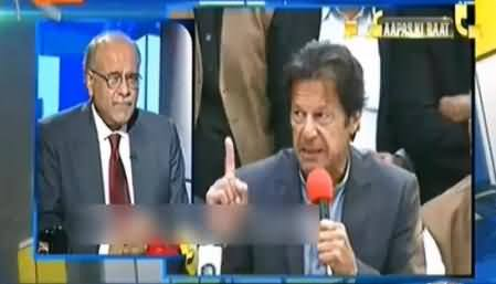 If Imran Khan was Prime Minister he would have done same what PM Nawaz is doing - Najam Sethi