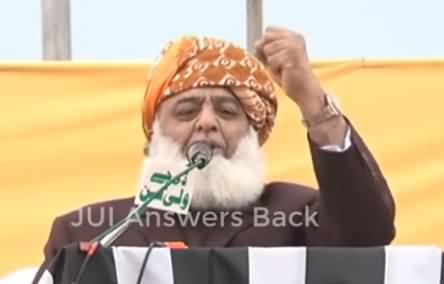 If India Attack We Will Fight Against India & Govt Will Hide - Maulana Fazal ur Rehman
