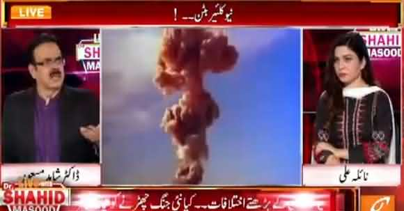 If Nuclear War Errupts 2 Billion People Die At Once - Dr Shahid Masood