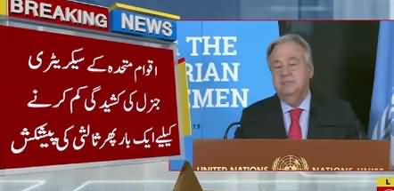 If Pakistan And India Agree, We Are Ready to Mediate - UN Secretary General