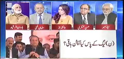If PMLN wins 60-70 seats in coming elections, it will be a big deal, Their time is coming to an end - Haroon ur Rasheed