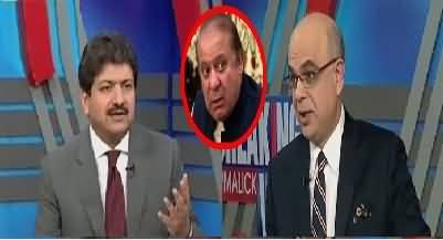 If someone told Nawaz Sharif that he will help him than he is living in fool's paradise- Hamid Mir
