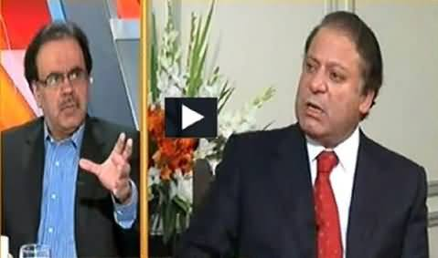 If Something Went Wrong with Fed Govt, Most Ministers Will Not Stand with Nawaz Sharif