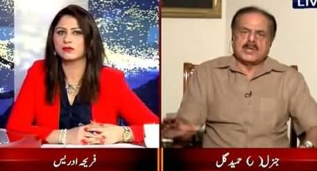 If We Want to Do Terrorism in India, It Is Very Easy For Us - General (R) Hameed Gul