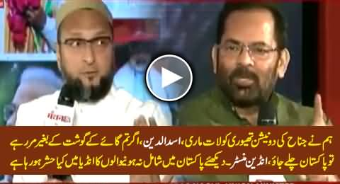 If You Are Dying Without Beef Just Go to Pakistan – Indian Minister Says To Asaduddin Owaisi
