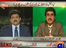 Iftikhar Ahmad Blasting Secretary Election Commission on Rigging in 11 May Elections