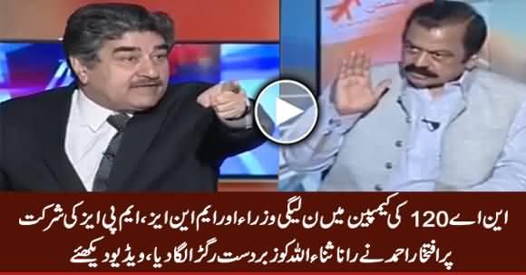 Iftikhar Ahmad Grilling Rana Sanaullah on PMLN's Violation of ECP Rules