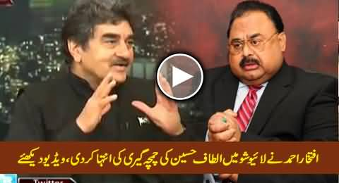 Iftikhar Ahmad Showing Extreme Level of Chamcha Giri For Altaf Hussain in Live Show