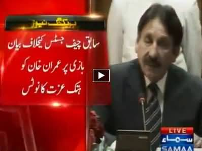 Iftikhar Chaudhry Sends Legal Notice to Imran Khan, Gives 15 Days For Apology