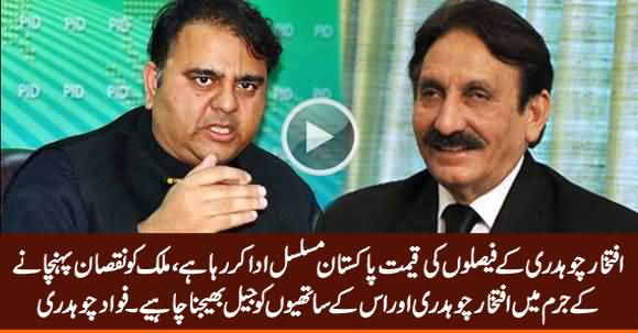 Iftikhar Chaudhry Should Be Sent to Jail For Damaging Pakistan - Fawad Chaudhry