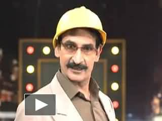 Iftikhar Thakur in Promo of Mazaq Raat, New Comedy Show - Coming Soon