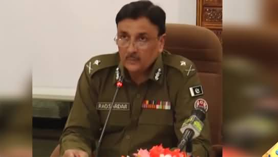 IG Punjab Police Rao Sardar Ali's Announcement About TLP