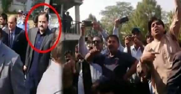 IHC Echoes With 'Go Imran Go' Slogans On CM Punjab Usman Buzdar's Arrival
