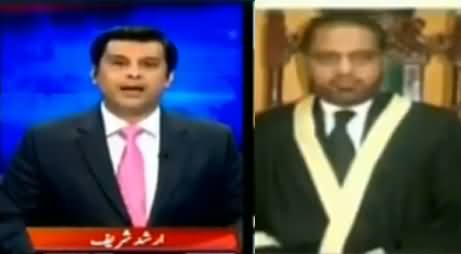IHC Justice Siddiqui Has Ordered Pemra Chairman Absar Alam to Appear in Court