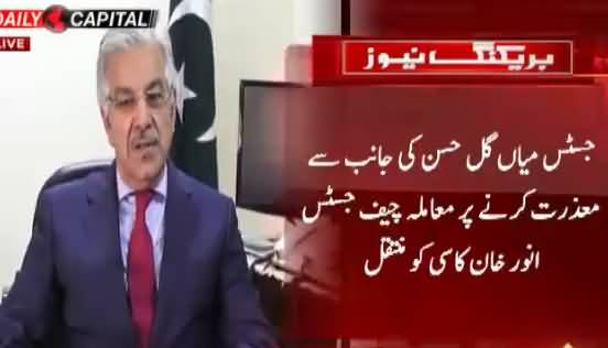 IHC's judge refuses to hear disqualification case against Khawaja Asif