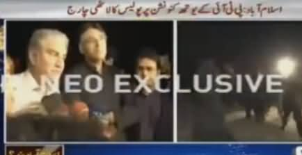 Ijaz Chaudhry Bashing Govt for Arresting PTI Workers, We Will Defy Section 144