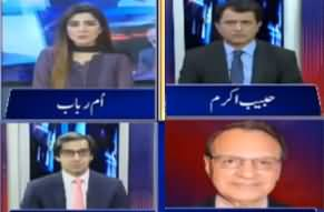 Ikhtalafi Note (America's Allegations of Corruption in CPEC) - 23rd November 2019